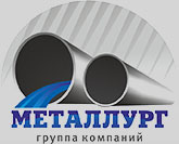 в группе компаний «Металлург»